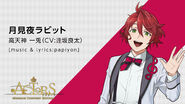 Itto Takatenjin ACTORS -Singing Contest Edition-