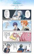 Anime ACTORS-Tensho Gakuen Nichijou- Comic 21