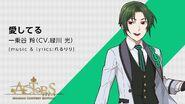 Rei Ichijodani ACTORS -Singing Contest Edition-