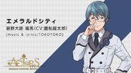Satsuma Kadonooji ACTORS -Singing Contest Edition-
