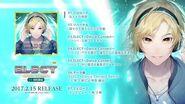 【2月15日発売】ミュージックシチュエーション『ELECT~Dance Connect~』 CV 柿原徹也