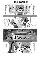 ACTORS4Koma Theater New Year's Greetings