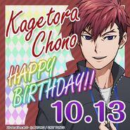 Kagetora Chono Happy Birthday Card