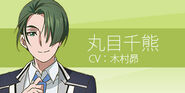 Chiguma Marume Character Tag