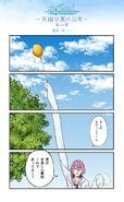 Anime ACTORS-Tensho Gakuen Nichijou- Comic 24