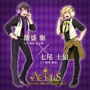 ACTORS Deluxe Delight Edition Kakeru and Shiro