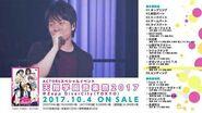 【10月4日発売】ACTORSスペシャルイベント~天翔学園音楽祭2017~@Zepp DiverCity(TOKYO)DVD 【試聴動画】