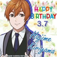 Happy Birthday Hajime Kiriyama 2021