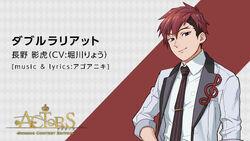 Kagetora Chono ACTORS -Singing Contest Edition-.jpg