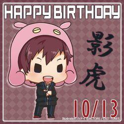 Happy Birthday Kagetora Chono Chibi.jpg