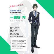 Rei Ichijodani profile
