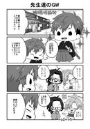 ACTORS4Koma Theater Comic Talk from GW teacher