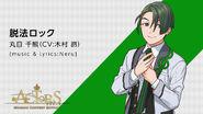 Chiguma Marume ACTORS -Singing Contest Edition-