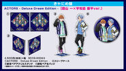 Hajime and Kippei featured in Deluxe Dream Edition