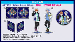 Hajime and Kippei featured in Deluxe Dream Edition.jpg