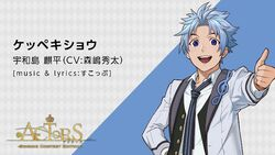 Kippei Uwajima ACTORS -Singing Contest Edition-.jpg