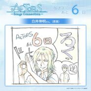 Ryo and Satsuma 6 days till Broadcasting Illustration