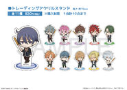 ACTORS -Songs Connection- Churro Star Acrylic Stands