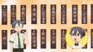 Saku amazed to see the list of different foods with points