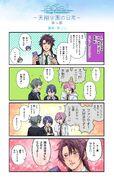 Anime ACTORS-Tensho Gakuen Nichijou- Comic 12