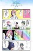 Anime ACTORS-Tensho Gakuen Nichijou- Comic 4