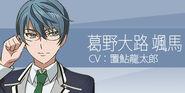 Satsuma Kadonooji Character Tag