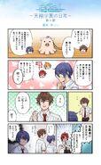 Anime ACTORS-Tensho Gakuen Nichijou- Comic 15