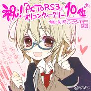 Minori Shido ACTORS3