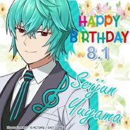 Happy Birthday Seijun Yuyama