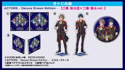 Satoru and Yuto featured in Deluxe Dream Edition.jpg