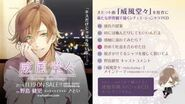 ミュージックシチュエーション Vol3 『威風堂々 ~Hello,Darling~』 CV:野島健児