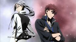 Tsukasa and Kagetora in the intro.jpg