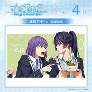Kaoru and Ushio TV Broadcasting Illustration