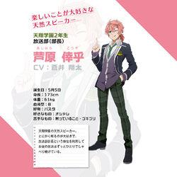 Koya Ashihara Profile.jpg