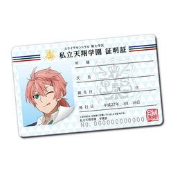 Koya Ashihara Tensho Gakuen ID.jpg
