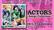 【9 16発売】ACTORS - Songs Collection -【全曲XFD】