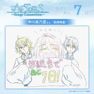 Uta, Sosuke, and Saku 7 days till Broadcasting Illustration