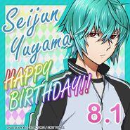 Seijun Yuyama Happy Birthday Card