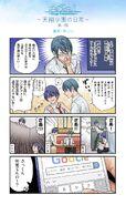 Anime ACTORS-Tensho Gakuen Nichijou- Comic 7