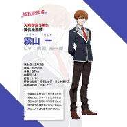 Hajime Kiriyama Profile