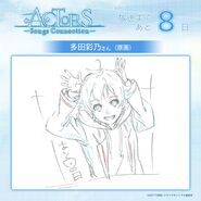 Hinata 8 days until Broadcasting Illustration