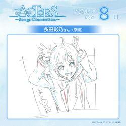 Hinata 8 days until Broadcasting Illustration.jpg