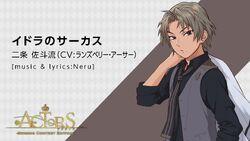 Satoru Nijo ACTORS -Singing Contest Edition-.jpg