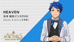 Hozumi Uozu ACTORS -Singing Contest Edition-.jpg