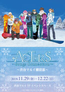 ACTORS -Songs Connection- Winter event