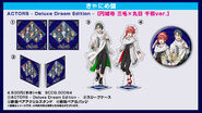 Chiguma and Mike featured in Deluxe Dream Edition