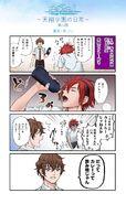 Anime ACTORS-Tensho Gakuen Nichijou- Comic 5