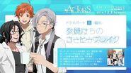 【12 3発売】ACTORS - Extra Edition 3- feat