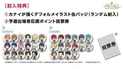 ACTORS -Singing Contest Edition- Chibi Illustration SideA & SideB can badge and Voting Ticket.jpg