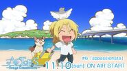 ACTORS -Songs Connection- Ryo Episode 6 tweet on air November 10